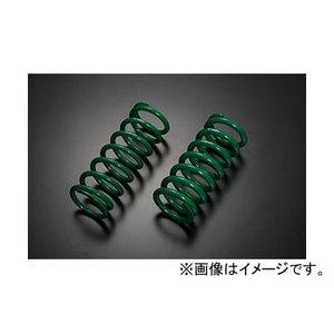 素晴らしい価格 テイン/TEIN 規格汎用スプリング ストレートタイプ SY100-01225 入数:2本, インテリア雑貨のスタイルデコ 3862f54d