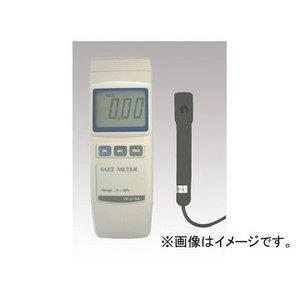 【大注目】 アズワン/AS ONE デジタル塩分濃度計 YK-31SA 品番:1-6556-01 JAN:4986702201937, STUDIO MAGIC 41787363