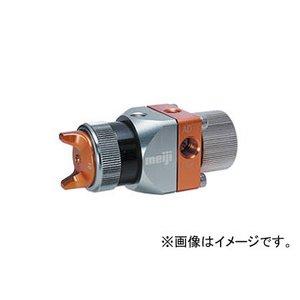 高質 明治機械製作所/meiji セパレート式自動スプレーガン AD-P13ST, ハトヤママチ 61444b97