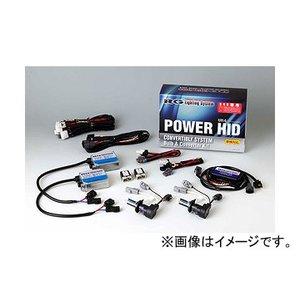 【代引可】 RG/レーシングギア パワーHIDキット VR4 24V用 H7 6300K RGH-CB2464 JAN:4996327078494, Snipe 42d2e46b