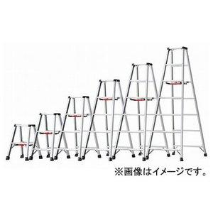 長谷川工業/HASEGAWA 専用脚立 脚軽(あしがる) RZ2.0-09(16801)