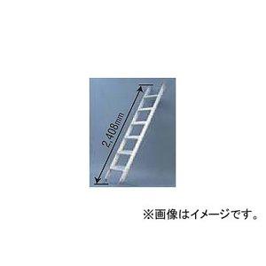 100 %品質保証 長谷川工業/HASEGAWA アルミ製SM用専用階段 RT-1600(10832), オウミマチ bec29fda