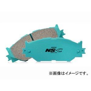 ●日本正規品● プロジェクトミュー NS-C ブレーキパッド R424 リア アクセラ マツダ アクセラ マツダ スポーツ NS-C 通常2週間前後で発送(土日祝日除く), 全国名品エシカルエビス:cdd90449 --- ancestralgrill.eu.org