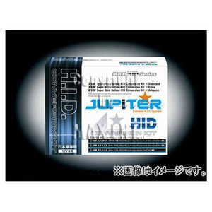 新作モデル エムイーコーポレーション JUPiTER Standard 35W HIDコンバージョンキット HB4 8000k ダイヤモンドブルーホワイト 品番:236934, イーストアンドウエスト d48eb84f