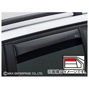 マックスエンタープライズ Clim Air ドアバイザー リア 品番:401011 BMW E34 ワゴン(5ドア) 1988年~1996年