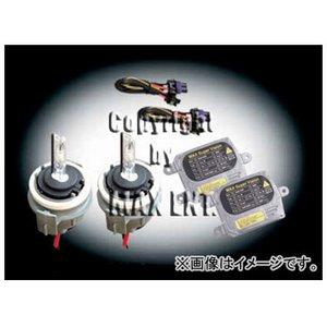 欲しいの エムイーコーポレーション MAX Super Vision HID Evo.IV 6000k 35W/45W切替式 バルブ切警告灯対策専用セット 品番:236081 BMW E46 3シリーズ ~2001年, プロクルー 国産ハンガーラック 956b5ffc