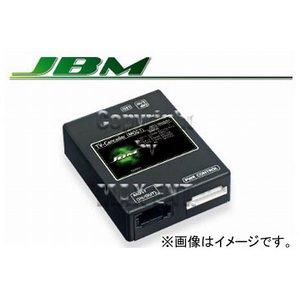 希少 黒入荷! エムイーコーポレーション JBM JBM TV-キャンセラー(MOST)システム 品番:322241 アウディ A4 8K 品番:322241 B8 セダン セダン 2010年~ 通常1~2週間前後で発送(土日祝日除く), セレクトショップadvance-wear:69b86071 --- regional.innorec.de