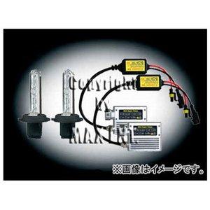 早割クーポン! エムイーコーポレーション MAX Super Vision HID Vision MAX Evo.VII 10000k 35W 品番:238425 バルブ切警告灯対策専用セット 品番:238425 フォルクスワーゲン ジェッタ5 2006年~ 通常1~2週間前後で発送(土日祝日除く), 総和町:5e88a986 --- affiliatehacking.eu.org