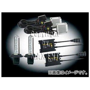 【送料無料/即納】  エムイーコーポレーション MAX Rクラス Super Vision HID Evo.VI 6000k W251 25W Evo.VI フォグライト用 H7 バルブ切警告灯対策専用セット 品番:239137 W251 Rクラス AMG 通常1~2週間前後で発送(土日祝日除く), SHOE CLOSET:13ed6917 --- blog.buypower.ng