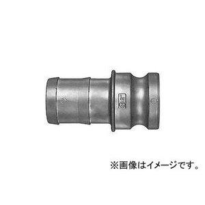 人気が高い 日東工器 レバーロックカプラ(金属製) プラグ LE型(ホース取付用) LE-32TPH SUS, 有名ブランド ba4fce5f