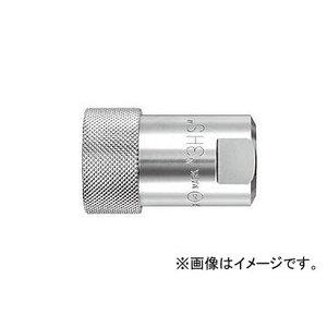 お気に入りの 日東工器 HSPカプラ ソケット HS型(おねじ取付用/テーパねじ) 10HS NBR(SG), ベッド ソファ通販のShooting Star 2757c858