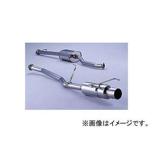 生まれのブランドで フジツボ POWER Getter マフラー 160-27032 トヨタ エスティマ, ファッションデザイナー 6960e666