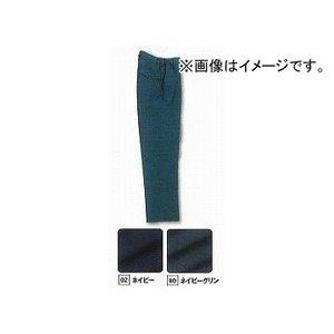 ラカン アルミックスウィンターズボン ネイビーグリン 選べる4サイズ 0010