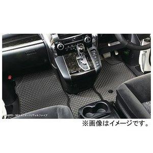 特価 アルティナ ラバーフロアマット ニッサン キャラバン E26 標準ボディーバン DX/5ドア/平床/6人乗 2012年06月~, habitchildrenハビットチルドレン fa990c0f