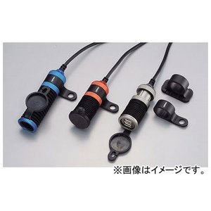 【高価値】 2輪 キジマ USBポートKIT Multilaツイン2 DC5V/2.5+1A 選べる3カラー, Modern Pirates 52c0dbac