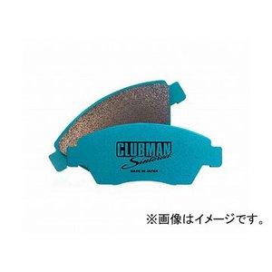 公式の店舗 プロジェクトミュー CLUBMAN SINTERED リア ブレーキパッド CLUBMAN R906 リア スバル スバル WRX STI 通常2週間前後で発送(土日祝日除く), 韓国再発見:dc2175e5 --- pyme.pe