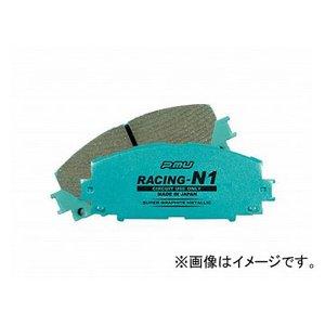 品揃え豊富で プロジェクトミュー フロント F304 RACING-N1 ブレーキパッド F304 フロント RACING-N1 ホンダ シビック 通常2週間前後で発送(土日祝日除く), LOOKIT オフィス家具 インテリア:f3b18cfb --- tsuburaya.azurewebsites.net