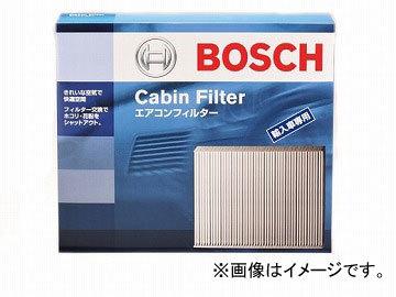 Bosch 1 987 474 137 Disc Brake Pads