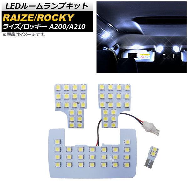 AP LEDルームランプキット