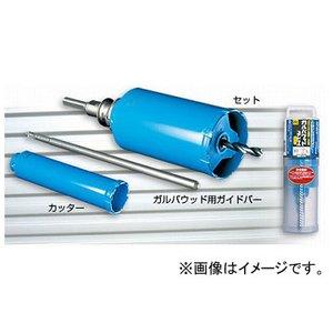 海外最新 ミヤナガ/MIYANAGA ガルバウッドコアドリル カッター カッター PCGW60C 取り寄せ商品のため納期確認後に発送, げんき生活:1af32810 --- peggyhou.com