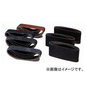 激安/新作 レヂトン/RESITON 黒皮サンダー用ベルト R-500型 50mm巾 NO.1 入数:25, AppleCloth 93e56995