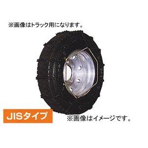 【代引き不可】 タイヤチェーン ノーマルタイヤ JISタイプ梯子型 56133 ノーマルタイヤ タイヤチェーン 275/60R18 275/60R18 5×6 通常3営業日~1週間程で発送(土日祝日除く), 神戸風月堂:ce958710 --- l2u.su