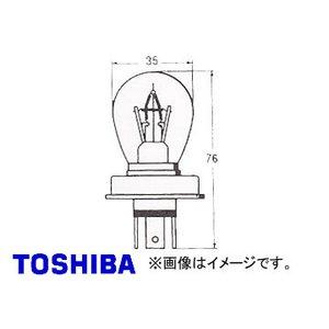 品質が完璧 東芝/TOSHIBA 東芝/TOSHIBA 品番:A1220J ヘッドランプ・フォグランプ用電球(白熱球) つば付 ダブル定焦点形 A12V A12V 50/40W 品番:A1220J 入り数:10 取り寄せ商品のため納期確認後に発送, クダマツシ:5adc1ca3 --- cartblinds.com