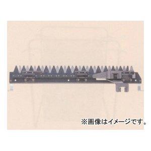 人気デザイナー バインダー・コンバイン刈取刃 04-1540 ミツビシ/三菱農機/MITSUBISHI MC5000(H)(北海道仕様), 老舗醤油屋 とら醤油 c8cd5198