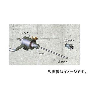 品質保証 ミヤナガ/MIYANAGA 湿式 ミストダイヤドリル セット DM220BST 刃先径22mm, タコマチ 60dc3a41