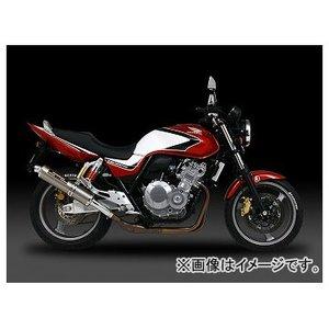 当社の 2輪 ヨシムラ マフラー スリップオン サイクロン(ABS付き車両対応) 110-458-5480B STB(チタンブルーカバー) ホンダ CB400SB Revo 2008年~2010年, カグコレマーケット 0aada398