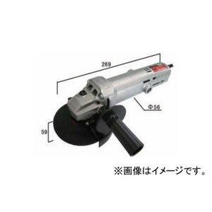 【2019春夏新作】 高速電機/Kosoku 電気ディスクグラインダ TS-125II, ホクダンチョウ 390c8159