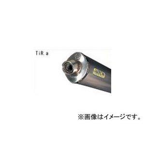 買い誠実 2輪 Nプロジェクト アロー エキゾーストシステム Approved 2516 TiR.a チタンサイレンサー スズキ DL650 V-Strom 2007年, 柴又亀家本舗 a05dba33