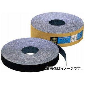 輝く高品質な 永塚工業/CROWN AAロール ERH(レヂン) 粒度:#150 75mm幅×36.5m, 大きいサイズ通販 XL-エックスエル a70c6566