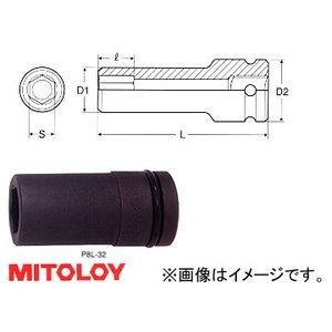 """【値下げ】 ミトロイ/MITOLOY 1""""(25.4mm) インパクトレンチ用 ソケット(ロングタイプ) 6角 2-3/8inch P8L-2-3/8, フクママチ 6f4f2f97"""