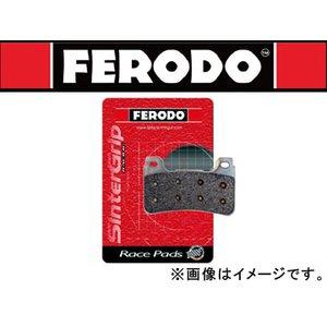 【爆買い!】 2輪 フェロード/FERODO ブレーキパッド(フロント) 2輪 シンタードシリーズ スズキ/SUZUKI XRAC/XR(レーシング) フェロード/FERODO 参考品番:FDB2048 スズキ/SUZUKI クラストラッカー 2000年~2009年 通常1~2週間前後で発送(土日祝日除く), 灘区:6ce14352 --- 5613dcaibao.eu.org