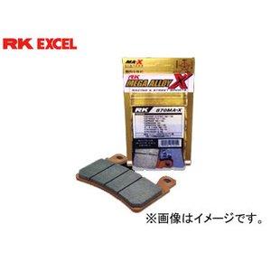 色々な 2輪 RK RK EXCEL ブレーキパッド(リア) MEGA スプリントST MEGA ALLOY X PAD 832 入数:2枚×2セット トライアンフ/TRIUMPH スプリントST 955cc 2005年~2007年 通常1~2週間前後で発送(土日祝日除く), モモヤマチョウ:c2760e43 --- clubsea.rcit.by