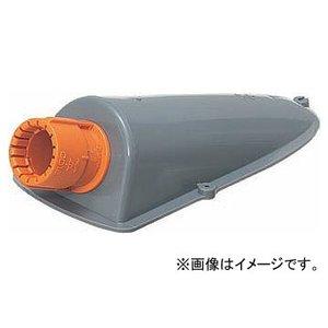 未来工業/MIRAI エンドカバー(標準タイプ) Gタイプ CD管用 CDE-16GS 163.5mm 入数:10個