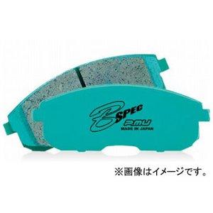 【 開梱 設置?無料 】 プロジェクトミュー B SPEC ブレーキパッド R127 リア トヨタ ヴィッツ, 赤ちゃんひろばエンゼル eb97a83c