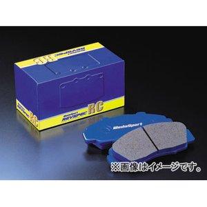 日本初の ウェッズスポーツ/WEDS SPORTS ブレーキパッド(リア) グロリア REVSPEC RC RC-N509 ニッサン SPORTS RC グロリア シーマ スカイライン 取り寄せ商品のため納期確認後に発送, アリスフローラ パール癒し雑貨:49f56939 --- pyme.pe