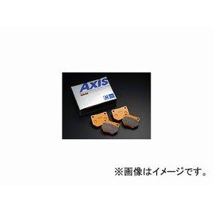 【新品】 アクシス/Axis ブレーキパッド フロント TypeR 419 ホンダ/本田/HONDA インテグラ オルティア, 下高井郡 215ed2fe