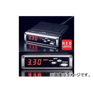 永井電子/ULTRA フルオートタイマー ハーネスセット レッド No.4755+No.4762-41 スズキ Kei/Keiワークス
