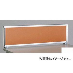 高品質 ナイキ/NAIKI ネオス/NEOS デスクトップパネル クロスパネル ライトオレンジ NH07PE-LOR 700×30×350mm, インテリアプランツナトゥーラ 02329a5a