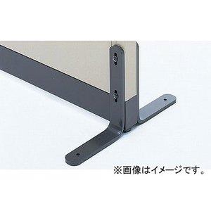 新発売 ナイキ/NAIKI 安定脚 パーティション 両面用 NLP3-AW, COO factory 302c48e3