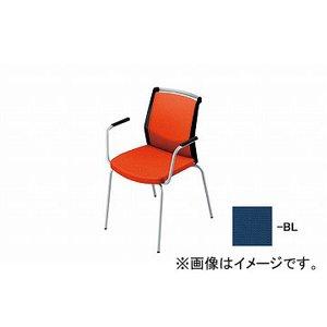 日本初の ナイキ/NAIKI 会議用チェアー 肘掛付 4本脚/背パット ブルー ブルー E291F-BL ナイキ/NAIKI 600×570×822mm 肘掛付 取り寄せ商品のため納期確認後に発送, アツタムラ:54ae6eb5 --- affiliatehacking.eu.org