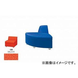 人気満点 ナイキ/NAIKI アームレスチェアー(外30°) オレンジ ZRE43RCH-OR 850×680×590mm, 肌かくしーと 4f817c8e