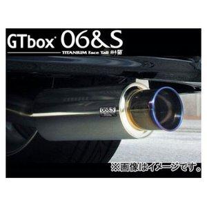 激安通販 柿本改 マフラー GT GT box 06&S 柿本改 H44360 ホンダ ホンダ ゼストスパーク DBA-JE1 P07A G/W 2008年12月~2012年11月 JAN:4512355204874 通常1~2週間前後で発送(土日祝日除く), クンネップチョウ:7fd4b5aa --- kmbusiness.com.br