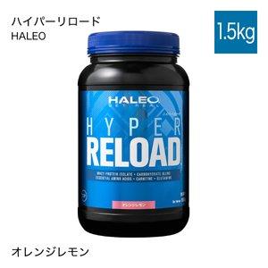 100%安い ハレオ HALEO ハイパーリロード HYPER RELOAD 1.5kg オレンジレモン プロテイン, のあのはこぶね a7ac8b23