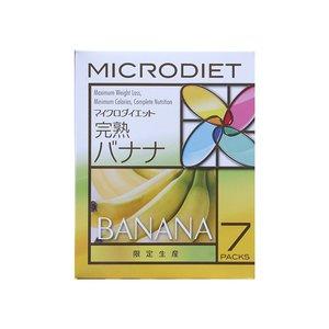 トミカチョウ 【終売】サニーヘルス マイクロダイエット MICRODIET MICRODIET ドリンク(完熟バナナ味)7食[ 自然派ダイエット/ 置き換え ] サニーヘルスのマイクロダイエットMICRODIETのドリンクタイプで置き換え限定生産『完熟バナナ味』, ヒラヤムラ:eee80381 --- frmksale.biz