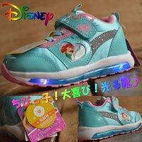 543fd75b84a16 光る靴 アリエル ディズニー プリンセス Disney 女の子 キッズ スニーカー シューズ .