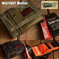 e56d62729be4 SURPLUS 正規品 Military 3つ折り 短財布 メンズ サープラス 新品 多ポケ付き 7652-50.